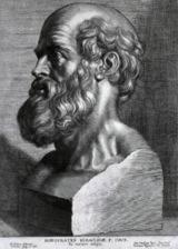 Hipócrates Juramento Dia do Médico